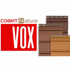 Соффиты VOX (6)