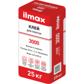 Клей для плитки ilmax 3000 (25кг)